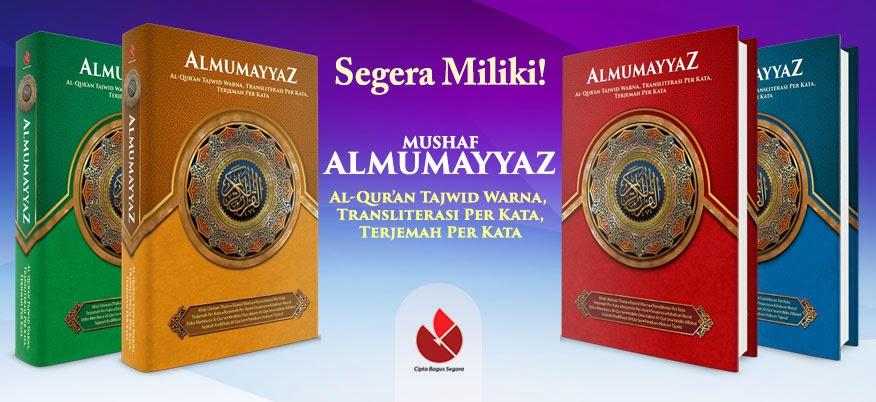 Quran Tajwid