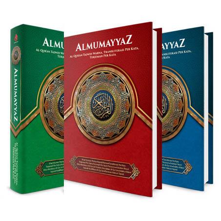 Quran Al Mumayyaz aneka warna